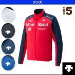 [デサント オールスポーツウェア(メンズ/ユニ)]ドライトランスファー トレーニングジャケット/メンズ(DAT-1701)
