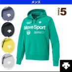 デサント オールスポーツウェア(メンズ/ユニ) ドライスウェット パーカー/メンズ(DAT-2652)