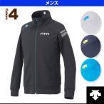 デサント オールスポーツウェア(メンズ/ユニ) MOTION FREE ACTIVE SUITS ジャケット/メンズ(DAT-2681)