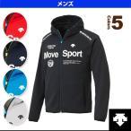 デサント オールスポーツウェア(メンズ/ユニ) HEAT NAVI ACTIVE SUITS フーデッドジャケット/メンズ(DAT-2684)