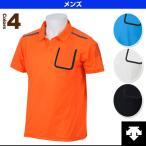 デサント オールスポーツウェア(メンズ/ユニ) タフTコールド Tポロ/メンズ(DAT-4707)