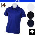 [デサント オールスポーツウェア(メンズ/ユニ)]ポロシャツ/メンズ(DAT-4711)