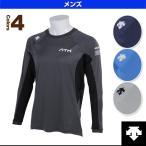 [デサント オールスポーツウェア(メンズ/ユニ)]MOTION FREE ロングスリーブシャツ/メンズ(DAT-5653L)