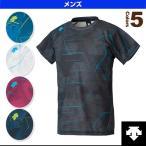 デサント オールスポーツウェア(メンズ/ユニ) グラフィックハーフスリーブシャツ/メンズ(DAT-5663)