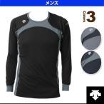 デサント オールスポーツウェア(メンズ/ユニ) ハニカムニット ロングスリーブシャツ/メンズ(DAT-5704L)
