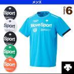 デサント オールスポーツウェア(メンズ/ユニ) タフT COOL ハーフスリーブシャツ/メンズ(DAT-5718)