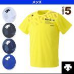 [デサント オールスポーツウェア(メンズ/ユニ)]ハーフスリーブシャツ/メンズ(DAT-5722)