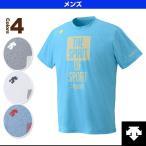 [デサント オールスポーツウェア(メンズ/ユニ)]ハーフスリーブシャツ/メンズ(DAT-5732)