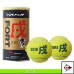 ダンロップ テニスボール FORT 2球入(フォート)/干支ボール/2018年戌/『缶単位(1缶/2球)』(DFD18ETOYL2TIN)