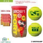 ダンロップ テニスボール  FORT 2球入(フォート)/干支ボール/2021年丑/『2球入×30缶』(DFE21ETOYL2TIN)(数量限定)