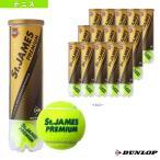 ダンロップ テニスボール  St,JAMES PREMIUM/セント・ジェームス・プレミアム『4球入×15ボトル』(STJAMESPRM4)