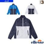 エレッセ テニス・バドミントンウェア(メンズ/ユニ) 光電子ウインドアップジャケット/メンズ(EM57302)