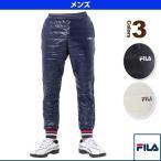 フィラ オールスポーツウェア(メンズ/ユニ) ダウンロングパンツ/メンズ(446343)