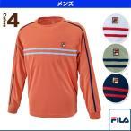 フィラ テニス・バドミントンウェア(メンズ/ユニ) ロングスリーブシャツ/メンズ(VM5255)
