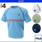 [フィラ テニス・バドミントンウェア(メンズ/ユニ)]ゲームシャツ/メンズ(VM5256)