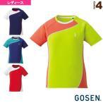 [ゴーセン テニス・バドミントンウェア(レディース)]ゲームシャツ/レディース(T1709)