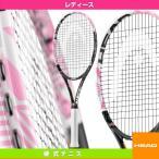 【ポイント10倍】[ヘッド テニスラケット]Graphene XT Radical Sakura/グラフィンXT ラジカル サクラ(231406)