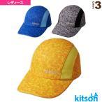 キットソン テニスアクセサリ・小物  花柄キャップ/レディース(0372010)