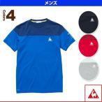 [ルコック オールスポーツウェア(メンズ/ユニ)]半袖シャツ/メンズ(QB-010163)