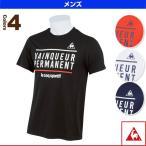 ルコック オールスポーツウェア(メンズ/ユニ) 半袖シャツ/メンズ(QB-010663)