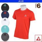 ルコック オールスポーツウェア(メンズ/ユニ) 半袖Tシャツ/メンズ(QB-012365)