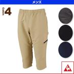 ルコック オールスポーツウェア(メンズ/ユニ) 3/4カーゴパンツ/メンズ(QB-380663)