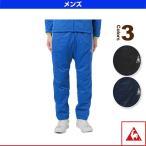 ルコック オールスポーツウェア(メンズ/ユニ) ストレッチウインドロングパンツ/メンズ(QB-470263)
