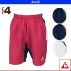ルコック サッカーウェア(メンズ/ユニ) プラクティスパンツ/メンズ(QS-390263J)