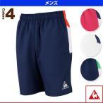 ルコック サッカーウェア(メンズ/ユニ) プラクティスパンツ/メンズ(QS-390463)