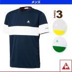 ルコック テニス・バドミントンウェア(メンズ/ユニ) ブレストリーム半袖シャツ/メンズ(QT-011171)