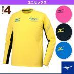 [ミズノ オールスポーツウェア(メンズ/ユニ)]N-XT/Tシャツ(長袖)/ユニセックス(32JA5541)