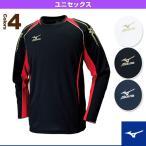 [ミズノ オールスポーツウェア(メンズ/ユニ)]Tシャツ/長袖/ユニセックス(32JA6530)