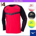 [ミズノ オールスポーツウェア(メンズ/ユニ)]N-XT Tシャツ/長袖/ユニセックス(32JA6541)