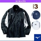[ミズノ オールスポーツウェア(メンズ/ユニ)]ウインドブレーカーシャツ/ユニセックス(32JE4010)