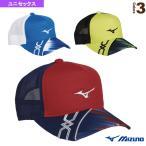 ミズノ テニスアクセサリ・小物  キャップ/ユニセックス(62JW8004)帽子