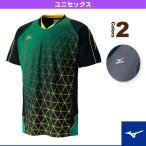 [ミズノ テニス・バドミントンウェア(メンズ/ユニ)]ゲームシャツ/ユニセックス(72MA6004)