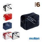 モルテン オールスポーツバッグ  エナメルバッグ Lサイズ(KM0074)