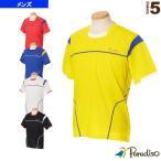 パラディーゾ テニス・バドミントンウェア(メンズ/ユニ) 半袖ゲームシャツ/メンズ(97CM7A)