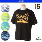 パラディーゾ テニス・バドミントンウェア(メンズ/ユニ) 半袖プラクティスシャツ/メンズ(DCM21A)