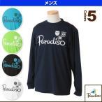 パラディーゾ テニス・バドミントンウェア(メンズ/ユニ) 長袖プラクティスシャツ/メンズ(DCM24F)