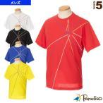 パラディーゾ テニス・バドミントンウェア(メンズ/ユニ) 半袖ゲームシャツ/メンズ(FCM04A)