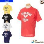 パラディーゾ テニス・バドミントンウェア(メンズ/ユニ) 半袖プラクティスシャツ/メンズ(FCM21A)