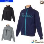 パラディーゾ テニス・バドミントンウェア(メンズ/ユニ) ジャケット/メンズ(ICM07M)