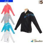 パラディーゾ テニス・バドミントンウェア(メンズ/ユニ)  ジャケット/メンズ(NCM01M)
