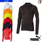 プーマ オールスポーツアンダーウェア  Lite compression モックネックLSシャツ/メンズ(513185)