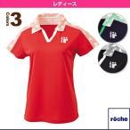 [ローチェ(roche) テニス・バドミントンウェア(レディース)]レディースポロシャツ/レディース(R6S45S)