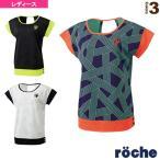 [ローチェ(roche) テニス・バドミントンウェア(レディース)]レディースゲームシャツ/レディース(R6S47V)