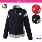 [ローチェ(roche) テニス・バドミントンウェア(レディース)]レディースウィンドジャケット/レディース(R6S61J)