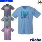 ローチェ(roche) テニス・バドミントンウェア(メンズ/ユニ) グラフィックTシャツ/メンズ(R7S08T)