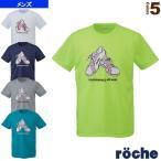 ローチェ(roche) テニス・バドミントンウェア(メンズ/ユニ) グラフィックTシャツ/メンズ(R7S13T)